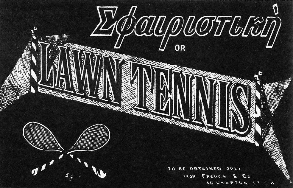 cover of the first edition of the book about lawn tennis by walter clopton wingfield published in december 1873