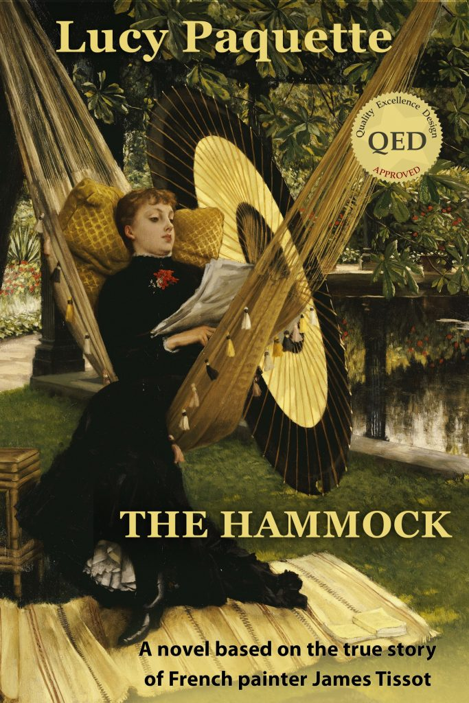 cover image the hammock by lucy paquette